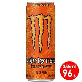 アサヒ モンスターエナジー カオス355ml缶96本入30%果汁入り〔炭酸飲料 エナジードリンク 栄養ドリンク もんすたーえなじー Monster Energy〕