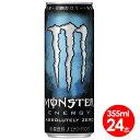 アサヒ モンスターエナジー アブソリュートリーゼロ355ml缶 24本入〔炭酸飲料 エナジードリンク 栄養ドリンク もんすたーえなじー Monster Energy〕