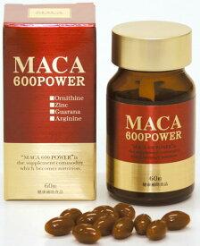 マカ600パワー MACA600POWER  マカエキス・オルチニン配合!