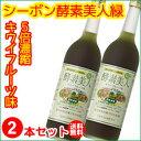 シーボン 酵素美人緑(PJ)2本セット(5倍濃縮・キウイフルーツ味)720ml 【送料無料】