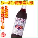 シーボン 酵素美人紫(5倍濃縮・4種の縁〜味)720ml 【送料無料】