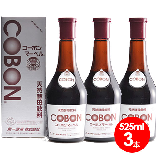 天然酵母飲料 コーボンマーベル 3本セット【送料無料】【RCP】