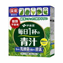 伊藤園 緑茶ですっきり飲みやすい 毎日1杯の青汁【10P03Dec16】