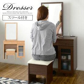 化粧机 鏡 机 木製 チェア付き ナチュラル/ブラウン LCB642280