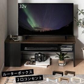 完成品も選べる TV台 ケーブル収納テレビボード 約 幅90cm 木製 オーク×ホワイト/オーク/ホワイト/ウォールナット×ブラック/ウォールナット TVB018116