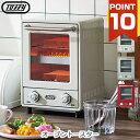 【ポイント10倍】 縦型 オーブントースター 同時調理 調理家電 食パン トースト 調理 パン焼き機 一人暮らし 家電 新…