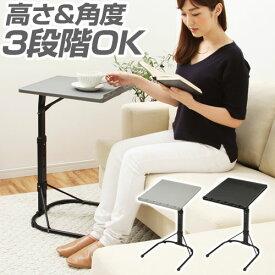 サイドテーブル コンパクト 高さ調節 完成品 ブラック/グレー TBL500365