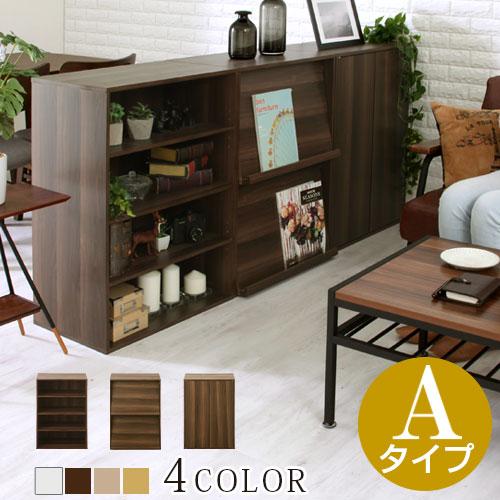 木製 ラック棚 カラーボックス 約 幅60cm ウォールナット/ナチュラル/ホワイト KRA945027