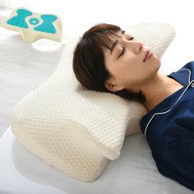 低反発 枕 ピロー 首筋フィット 洗える ケース 通気性 ホワイト BRG000344