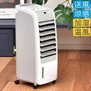 < 2,330円相当ポイントバック > アピックス 冷風扇 加湿 送風 温風 CIR001324