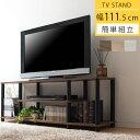 テレビラック 幅111.5cm 3段 ウォールナット/オーク/ホワイト TVB018105
