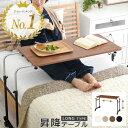 ポイント テーブル サイドテーブル キャスター