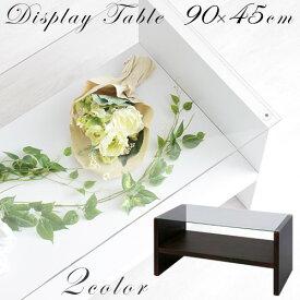 完成品も選べる ディスプレイテーブル ウッドテーブル 強化ガラス 長方形 ホワイト/ブラウン TBLUA0170