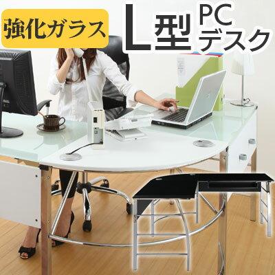 < 2,300円引き > コーナーデスク パソコンデスク パソコンラック L字型 ガラス収納 コーナーガラスデスク オフィスデスク プリンター スキャナ PCデスク 大型デスク デザイン スチール つくえ オフィス家具 パソコン机 l型デスク おしゃれ