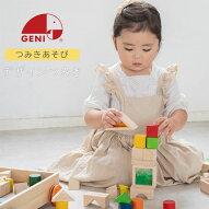 積木・つみき・木のおもちゃ・木製おもちゃ・オモチャ・タイヤ付き木箱