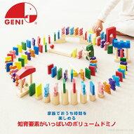 ドミノ・ドミノ倒し・木のおもちゃ・木製おもちゃ・オモチャ・クマのブロック・ボール