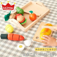 おままごとセット・木のおもちゃ・包丁・まな板・トレー・パン・野菜・果物・食材