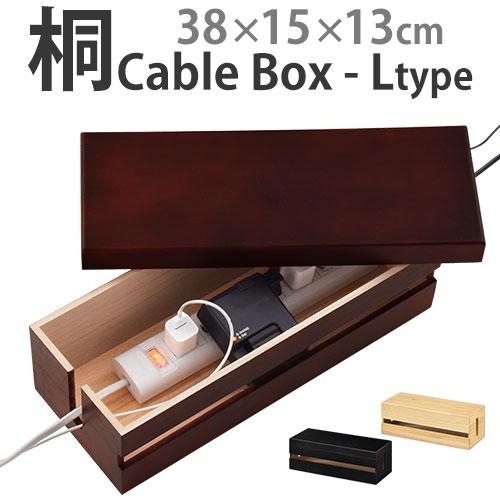 コード 収納 まとめる ケーブルボックス テーブルタップボックス 充電 コード収納 パソコンケーブル収納 コードケース 配線 隠し 送料無料 パソコンデスク タップ収納 配線ボックス 電源タップ ほこり コンセント 隠す おしゃれ ボックス
