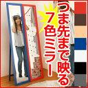 ◆ 720円相当ポイントバック ◆ スタンドミラー ミラー 木製フレーム鏡 全身鏡 全身姿見鏡 敬老の日 背面化粧 ミラ- 飛散防止 かがみ 家具 カガミ ドレ...