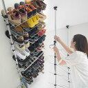 \今なら送料無料/ つっぱり シューズラック 靴入れ 突っ張り 壁 SBXUW0010