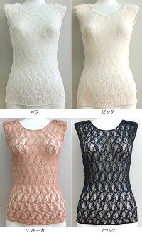 【Bonrevaire】【日本製】小花模様の綿混ウーリーレースの肩パット着脱式フレンチ袖インナー☆超ソフトな肌触りです。
