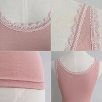 【BonRevaire】【日本製】細巾レースノースリーブインナーMサイズ、Lサイズ【-NW-】