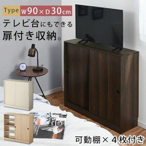テレビ台 薄型 ハイタイプ 約 幅90cm ホワイト/オーク/ウォールナット KRA945045