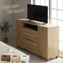 tvボード ハイタイプ 50インチ 約120cm 木製 ウォールナット/オーク/ホワイト TVB018113
