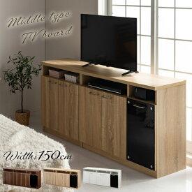 tvボード ハイタイプ 65インチ 約 150cm 木製 ウォールナット/オーク/ホワイト TVB018114
