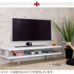 テレビボード・TVボード・テレビ台TV台テレビラックTVラックAVラックリビングボードローボード