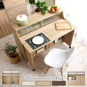 バタフライキッチン・対面カウンター・キッチンカウンター・カウンターキッチン・バタフライ・テーブル・バタフライカウンターテーブル・キッチンボード