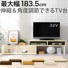 コーナーテレビ台 42インチ 42型 32インチ 32型 対応 全3色 TVB018085