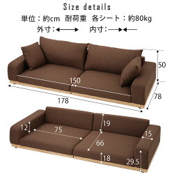 2人がけソファ・二人がけ・ソファー・ソファ・送料無料・セパレートソファ・ローソファ・2人掛け・フロアソファー・リビング・おしゃれ・かわいい・北欧・そふぁ・sofa・いす・木製・天然木・グレー・ブラウン・ベージュ・約幅180cm・分割・クッション付き・完成品
