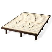 ダブルベッド・ベッド・ベット・べっと・すのこベッド・ベッドフレーム・bed