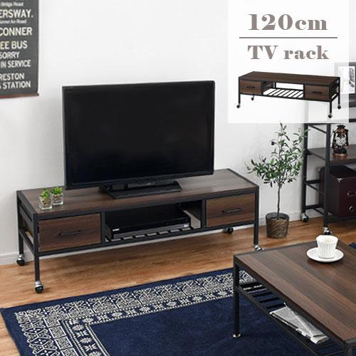 <990円相当ポイントバック> TVラック ウッド 収納 約 高さ41cm ウォールナット/ナチュラル TVB018086