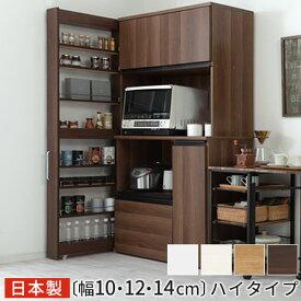 キッチン 隙間収納 棚 キャスター 付き 幅 10 cm ハイタイプ 国産 KRA510040
