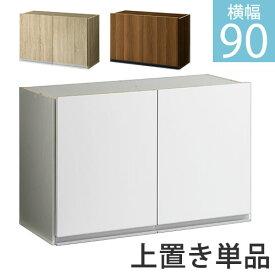 キッチンラック つっぱり棚 木製 食器収納 約 幅90 奥行40 高さ60cm 全3色 KRA945033