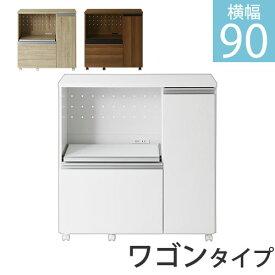 キッチンラック キャスター付き 木製 食器収納 ロータイプ 約 幅90 奥行45 高さ90cm 全3色 KWG450013