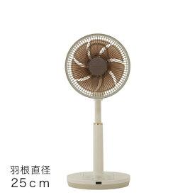 apix DCリビング扇風機 昇降 リモコン付き 風量調節 CIR001312