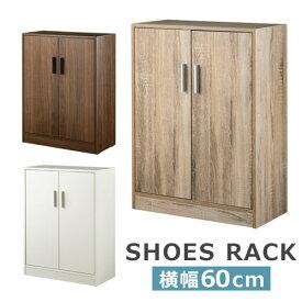 靴収納棚 玄関 小さい シューズラック ウォールナット/オーク/ホワイト SBX100780