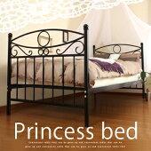 ベッド・お姫様・シングル