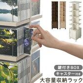 CDラック・DVDラック・ビデオラック・CD収納棚・収納ラック・収納・ラック・キャスター