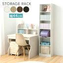 <620円引き> カラーボックス 6段 幅44 可動棚 ワイド おしゃれ 木製 送料無料 木製ラック ラック 収納ラック 棚 a4 …