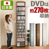 DVDラック・トール・送料無料