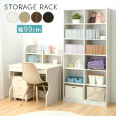 カラーボックス・木製ラック・ラック・収納ラック・棚