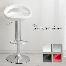 オフィスチェアー オフィスチェア カウンターチェア カウンターチェアー バーチェア バースツール 昇降式 高さ調節 イス いす 椅子 L ikea i おしゃれ