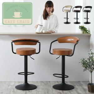 イス 椅子 いす PVC合成皮革 カウンターチェアー カウンタースツール デザイナーズ ブラック ホワイト 白 黒 L ikea i おしゃれ