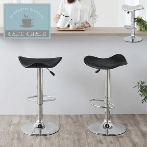 ダイニングチェア 金属製 イス 椅子 いす デザイナーズ用バーチェアー バースツール カウンタースツール ブラック 黒 ホワイト 白 L ikea i おしゃれ