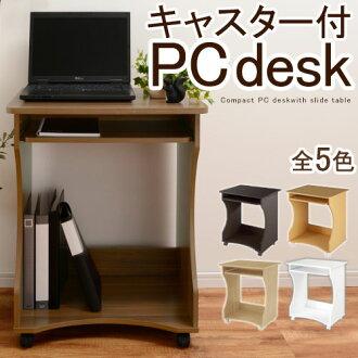 Pc Desk Nature Width 60 Cm Type Pc Desk Wooden Scandinavian Interior Modern Furniture Desk Desk Desk Wood パソコンラック Server Rack With