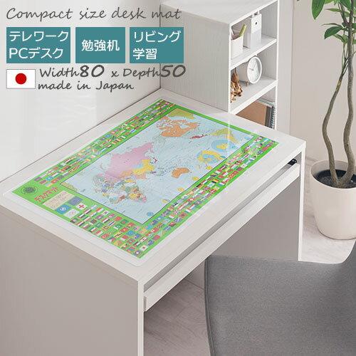 デスクマット テーブル デスクパッド 透明 入学準備 勉強机 学習デスク 学習机 入学祝い 子供部屋 子ども部屋 送料無料 L ikea i おしゃれ 小